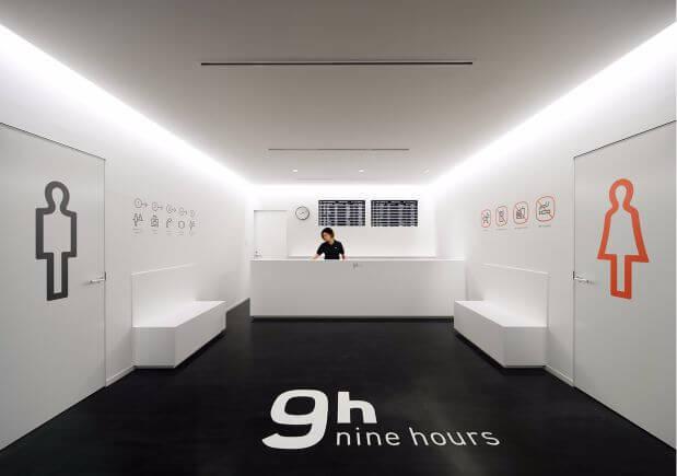 9hホテル