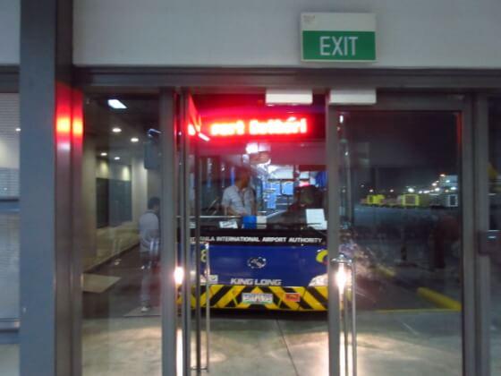 ターミナル間の移動方法