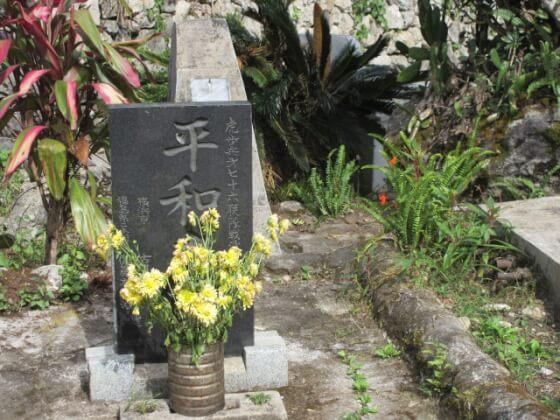 バギオ慰霊碑