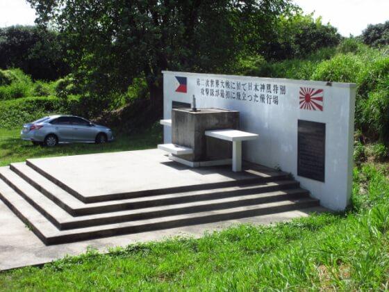 クラークマバラカット基地