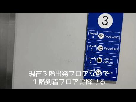 1階へ降りる