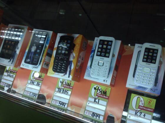 フィリピンで携帯