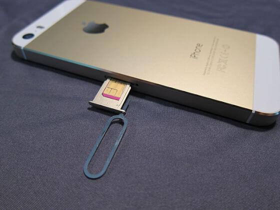 simlock-smartphone