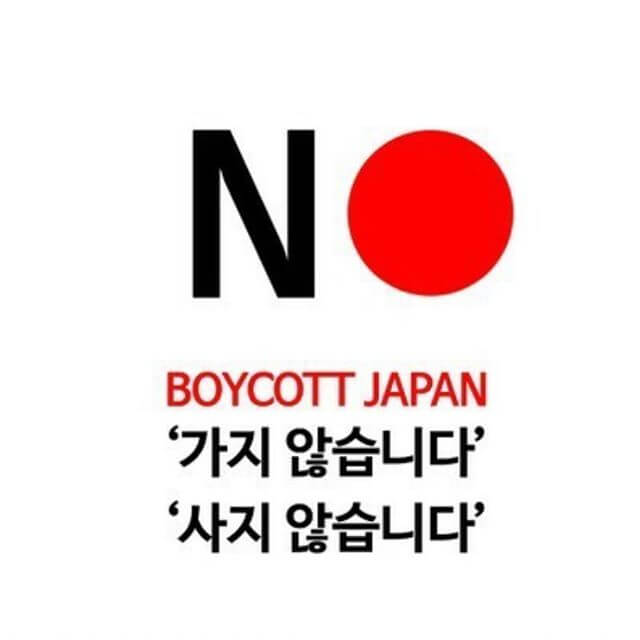 韓国人は反日?実は日本の方が反韓だった?