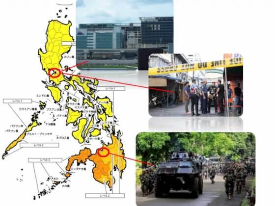 フィリピン安全マップから見る事件簿