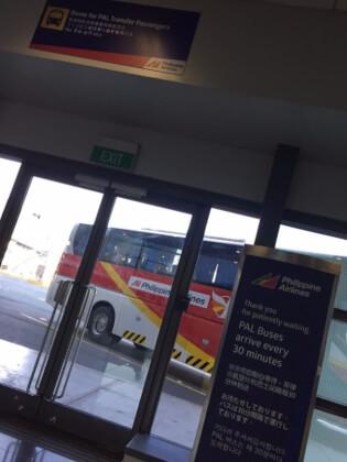 マニラ空港ターミナル