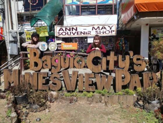 フィリピン留学観光