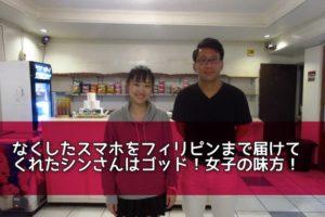 川原さんインタビュー