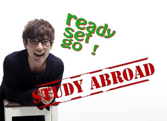お住まいの地域次第で、奨学金で留学ができる?