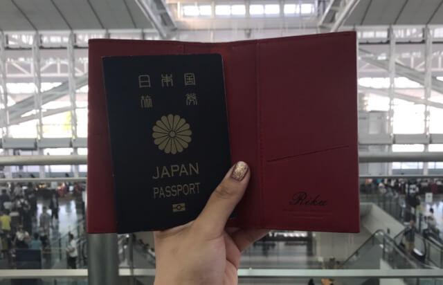 pasport-riku
