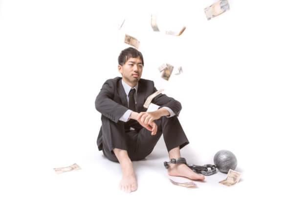 留学費用の浪費