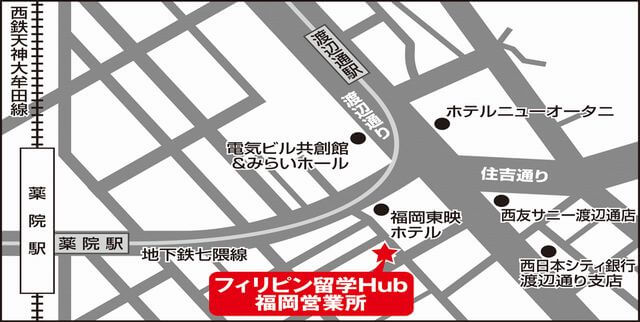フィリピン留学Hub福岡オフィス