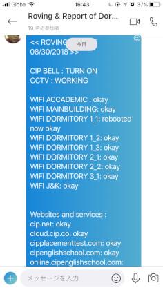 wifi-report