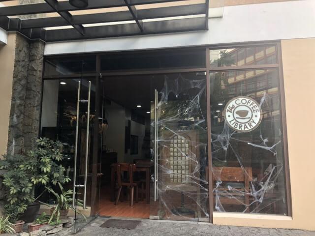 周辺カフェ
