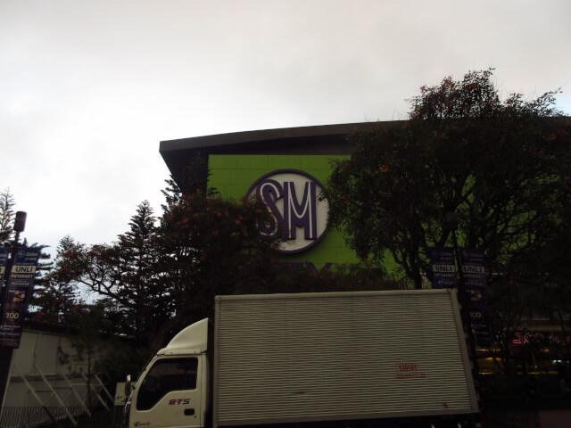 smcity-baguio