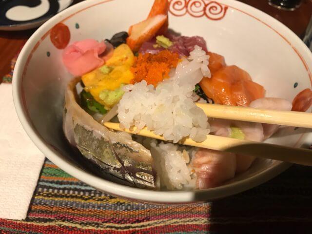 rice-riku