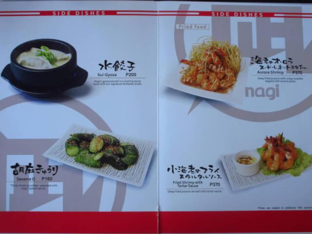 menu8-riku
