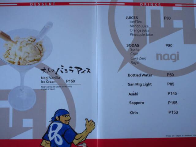 menu10-riku