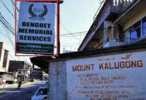 Mt.Kalugong の参道入り口