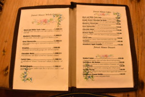 Forest House Menu