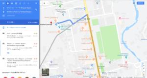 【ジプニー】バギオ中心地からストロベリーファームの行き方