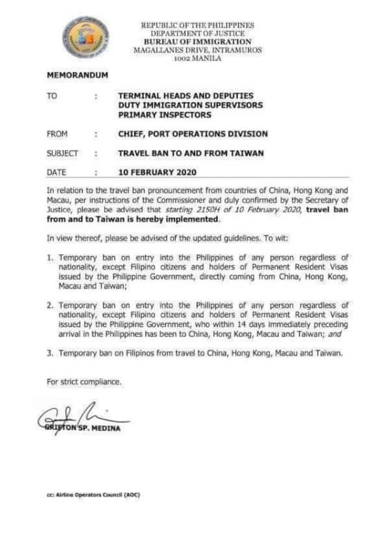 フィリピン政府が台湾からの入国禁止措置発動!