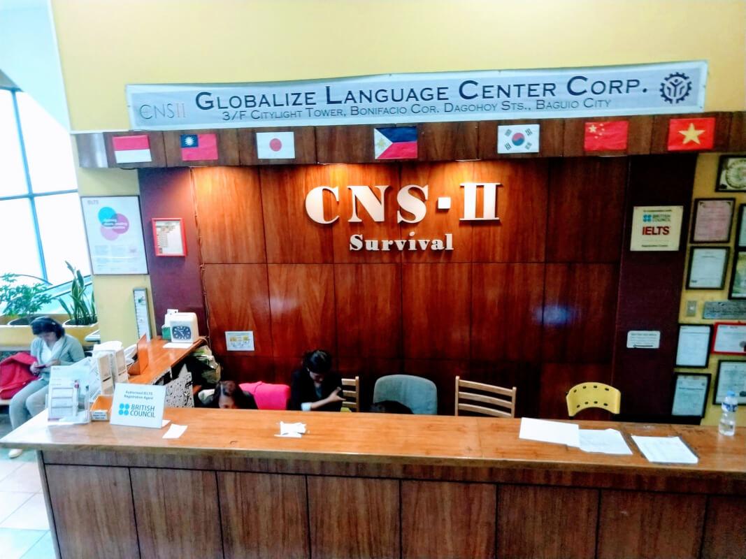 CNS2の施設・サービス面