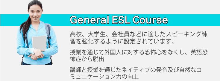 CG のAcademyのオンライン