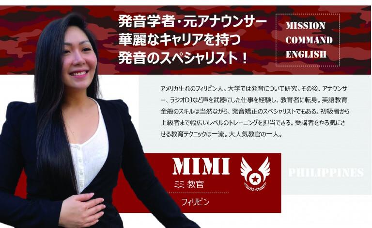 MCE_ Mimi