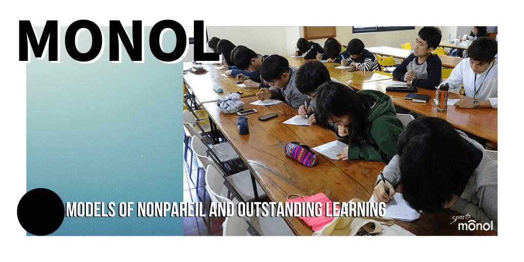 MONOLのオンライン英語留学