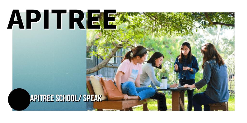 apitreeのオンライン英語留学