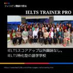 IELTS TRAINER PRO