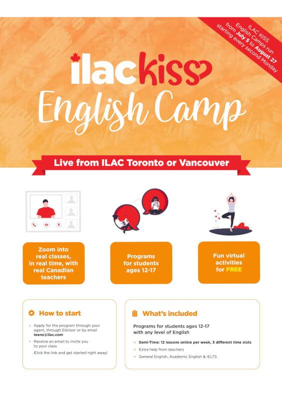 【ILAC KISS】オンラインキャンプのご案内